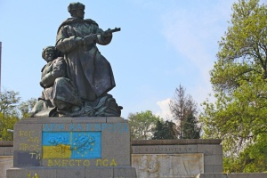 Нов изрисуван монумент в София преди 9 май