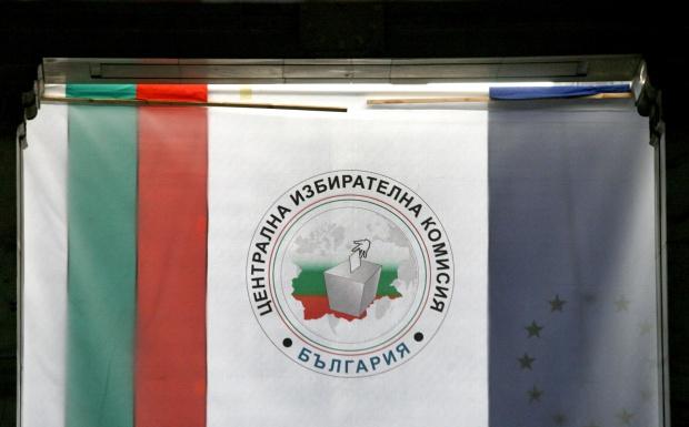 Дежурни прокурори ще приемат сигналите от ЦИК на изборите