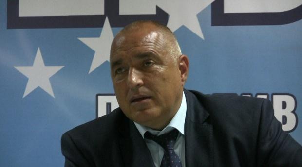 Борисов: Незабавна оставка на правителството и парламента