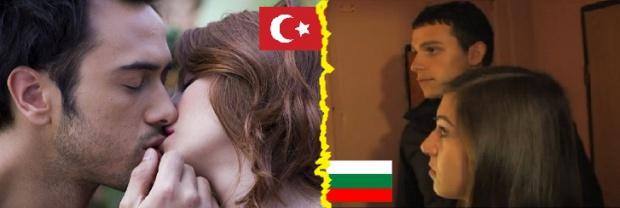 Залезът на турските сериали?