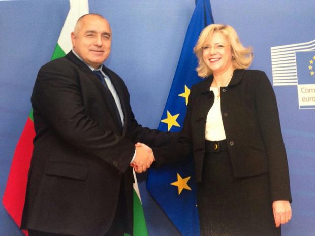 """ЕК възобновява плащанията по оперативна програма """"Регионално развитие"""""""
