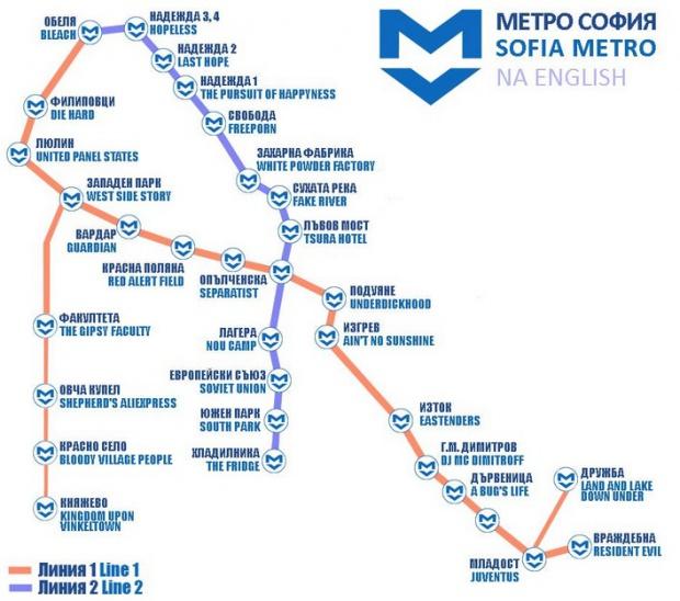 Nestandartna Karta Na Metroto Stana Hit V Internet Novinite Bg