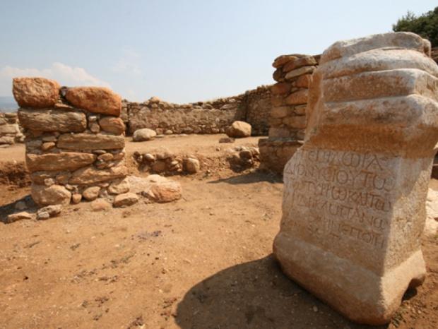 """Археолози откриха """"печат на Бога"""" в Сандански"""