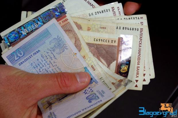 Плащането в брой - само до 5000 лева