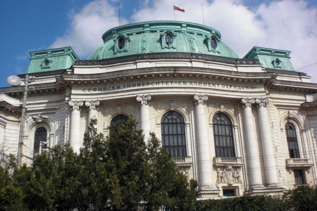 Преподаватели със спешни искания за бъдещето на Софийския университет