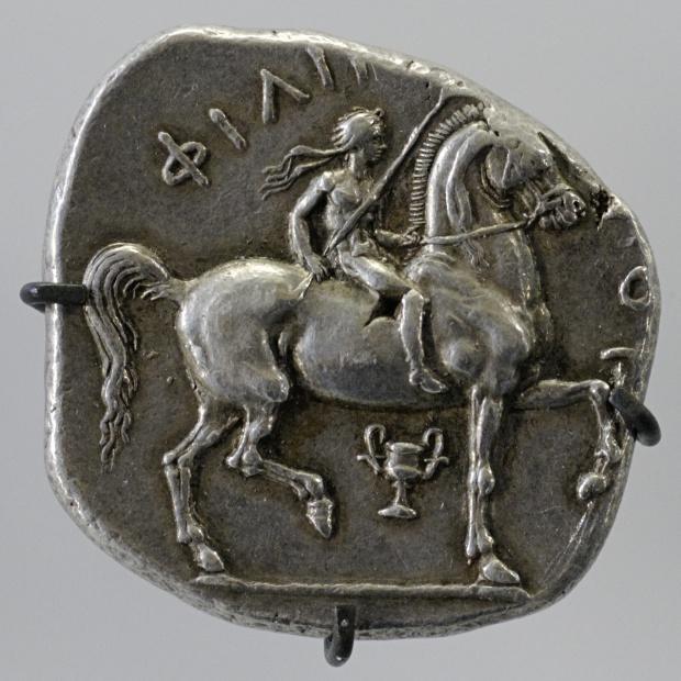 Откриха златна монета от времето на Филип II Македонски