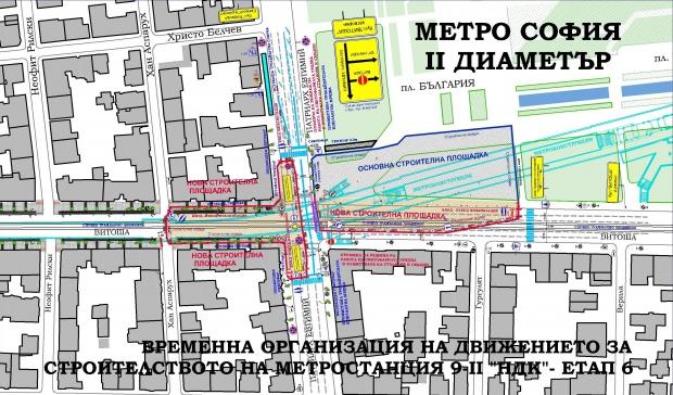 """Затварят две платна от """"Патриарх Евтимий"""" заради третия лъч на метрото"""