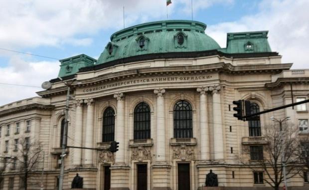 Софийски университет - домакин на форум, посветен на предстоящия Всеправославен събор
