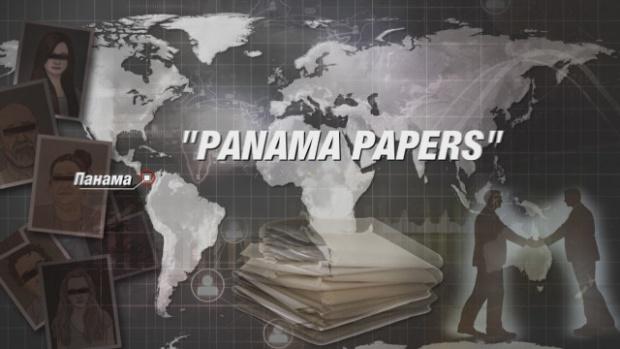 АФП: Нова порция ''Панамски документи'' заплашва репутацията на страната