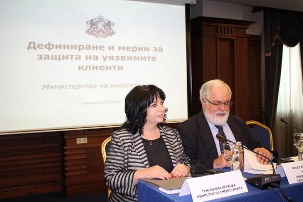 Петкова: Защитата на уязвимите клиенти е важно условие зa успешно преминаване към пълна либерализация на електропазара