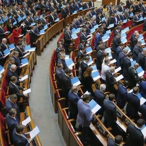 Украинският парламент прие промени в съдебната система
