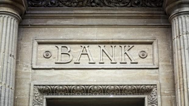 Слабите италиански банки и липсата на растеж - риск за икономиката в Европа
