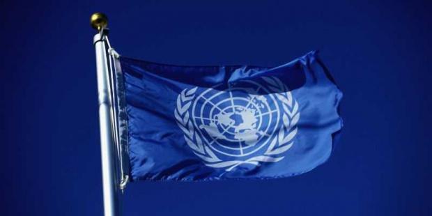Излязоха резултатите от 4-тото гласуване за нов генерален секретар на ООН