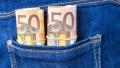 Испания увеличава данъците, за да намали дефицита другата година