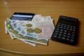 Регистрираха ръст на средната работна заплата за страната от 7.7% за третото тримесечие
