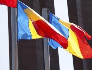 Прогнозират 3,7%-ов растеж на румънската икономика до края на годината