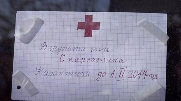 Фатален край! Почина 5-годишно дете болно скарлатина