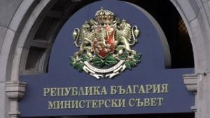 На 17 февруари представят резултатите от ревизията в министерствата