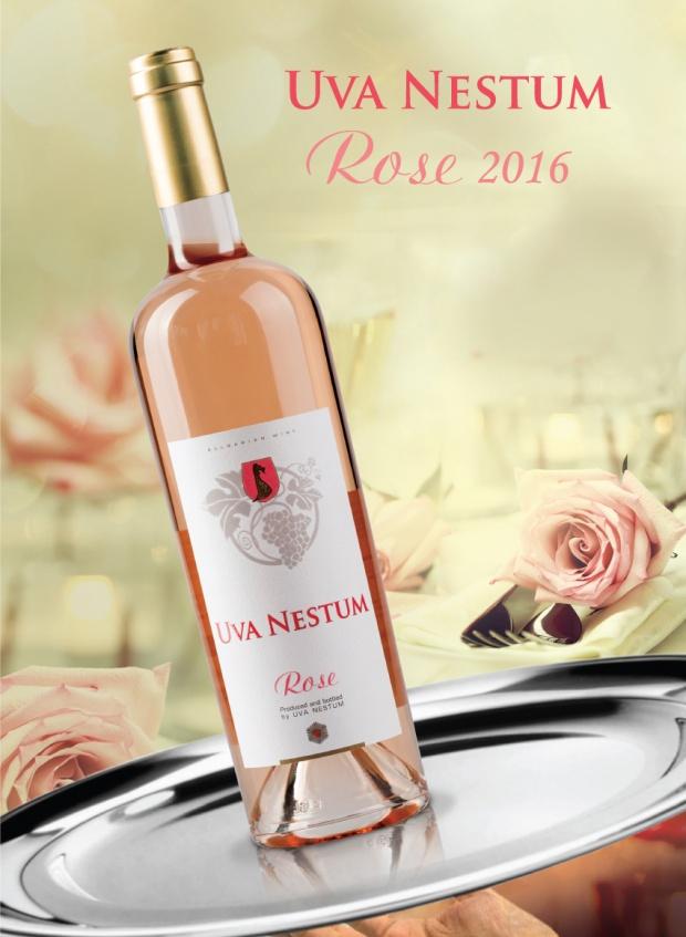 Бутикова изба UVA NESTUM посрещна първа пролет с ново розе