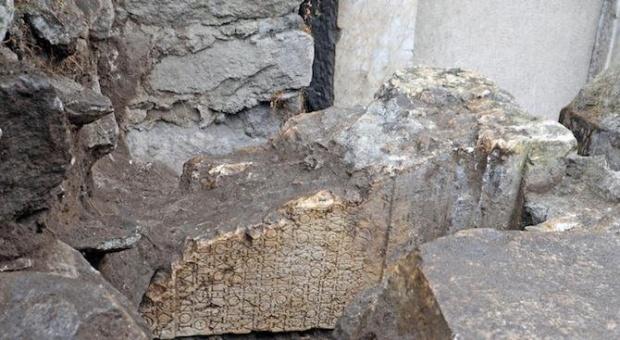Булдозер се натъкна на антична крепост край Благоевград