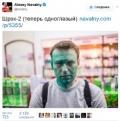 Отново заляха Алексей Навални със зелена боя