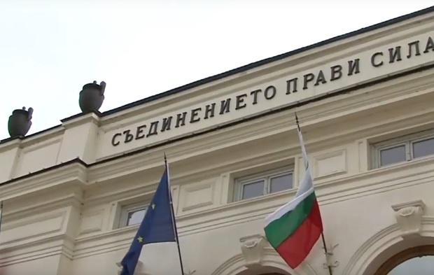 Първи депутат от ДПС с оставка след решението на Исаев да остане в парламента