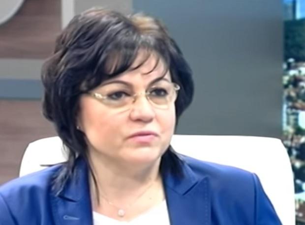 Нинова: Дебатът за урана в Хасково и Първомай беше имитация