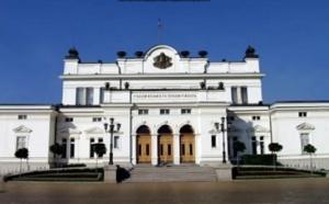 Парламентът отхвърли предложенията на левицата за промени в Кодекса за