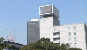 Японската корпорация