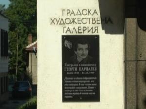 С театрален фестивал на самодейните комедийни състави в град Левски