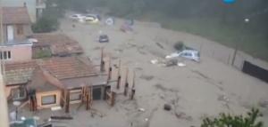 Природен феномен е предизвикал голямото наводнение в