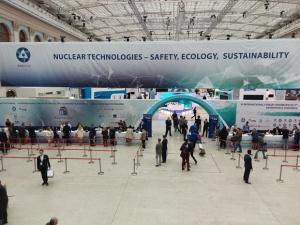 Москва се открива IX Международен форум