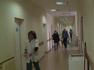 Предстоят нови правила при разпределянето на парите за болниците, според