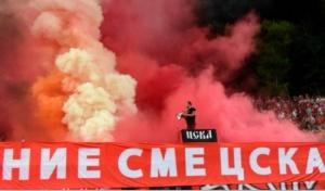 УЕФА отряза ЦСКА за евротурнирите минути преди началото на жребия