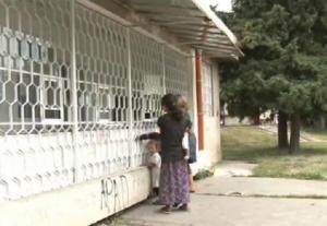 Социални работници под заплаха в Бургас. Служителите там се оплакаха,
