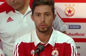 Португалският полузащитник Рубен Пинто подписа 3-годишен договор с ЦСКА, пише