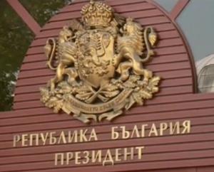 Президентът Румен Радев заминава на двудневно посещение в Гърция. Това