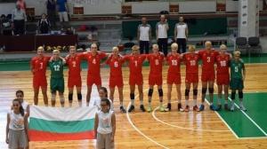 Националният отбор по волейбол на България за юноши до 17