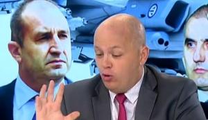 """""""Със сигурност има напрежение и около председателството на България в"""