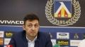 """Шеф на Левски e притеснен да няма проблеми на """"Герена"""""""