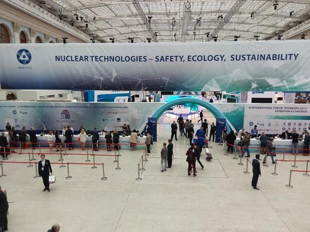 """Стартира най-големият форум за ядрена енергия """"Атомекспо 2017"""""""
