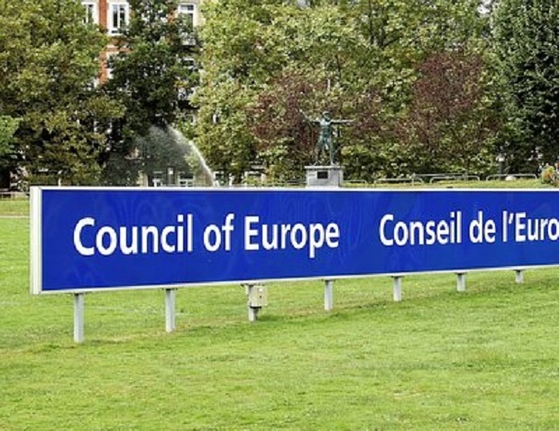 Министър Лиляна Павлова за Програмата за Председателството на Съвета на ЕС