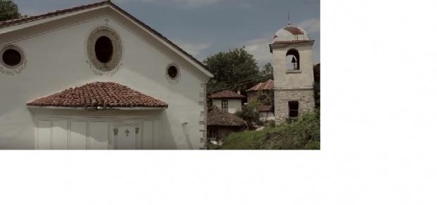 30 години от обявяването на с.Свежен за архитектурно-исторически резерват
