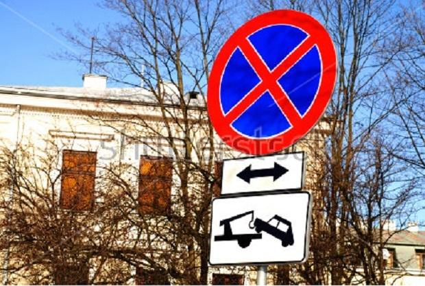 Паркирането в синята зона в Пазарджик ще се плаща и в събота