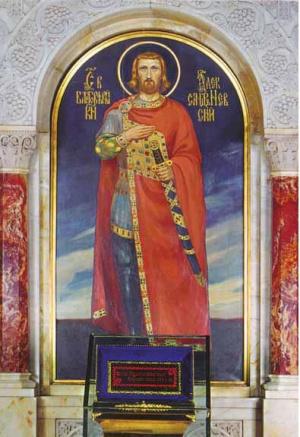 Почитаме Св. Александър