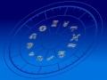 Дневен хороскоп за сряда, 16 август 2017 г.