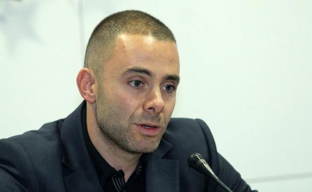 """ГЕРБ сезира прокуратурата за проекта """"Цанков камък"""""""