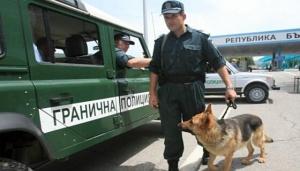 Граничните полицаи получават и правото да водят разследвания