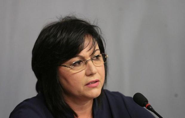 Корнелия Нинова да се извини на съдия, иска Съюзът на съдиите