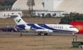 Самолет в Китай не излетя, защото жена хвърли монети в двигателя
